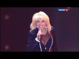 Ирина АЛЛЕГРОВА, MADE IN RUSSIA, Песня года, финал, 2016