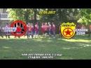 Червона зірка-2 vs Червона зірка - 0:3 (22.05.2017) ЧХФ, 1-а ліга, 3-й тур