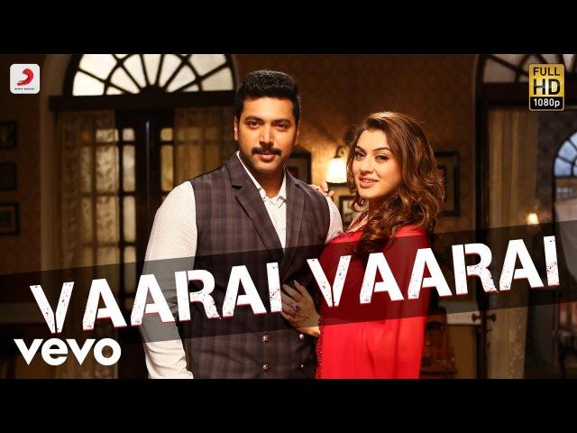 Bogan - Vaarai Vaarai Tamil Video   Jayam Ravi, Hansika   D. Imman