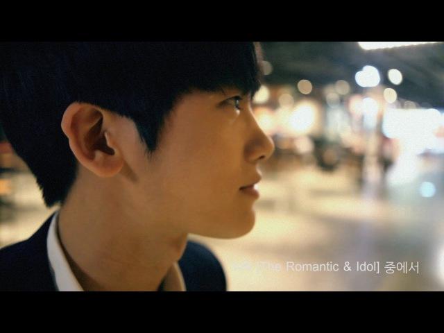 ZEA[제국의아이들] 아리따운 걸(Beautiful Lady) MV