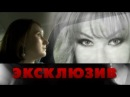 Новые русские сенсации НТВ Эфир от 18 06 2016 Певица Маша Распутина и ее трудная дочь
