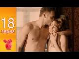 Анжелика 18 серия 1 сезон - Сериал СТС  комедия русская 2014 HD