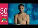 Сериал Анжелика 30 серия 10 серия 2 сезона - сериал СТС - комедия 2015 года