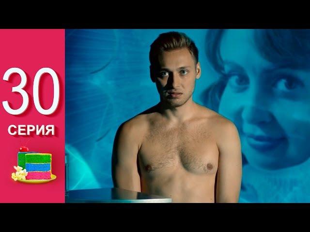 Сериал Анжелика 30 серия (10 серия 2 сезона) - сериал СТС - комедия 2015 года