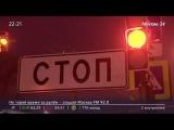 Необычные светофоры появились настоличных дорогах