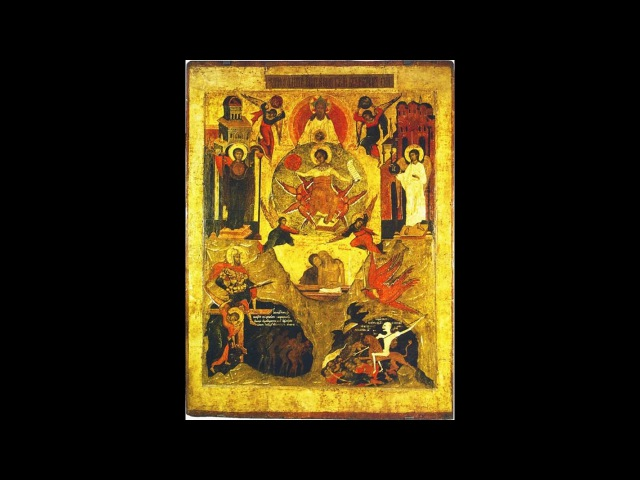 о.Даниил Сысоев Апокалипсис, глава семнадцатая.