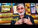 Константин Устинов Владимир Павлюшин Что значит быть писателем