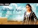 New Punjabi Songs 2016 Sukhdeep kaur Official Video Hd Sukhdeep Grewal Ft Veet Baljit