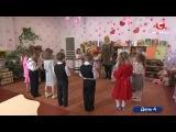 Телеканал СТБ • Хата на тата • Трогательные детские комплименты в День святого Валентина