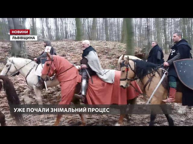 Львівський режисер Тарас Химич почав знімати бойовик «Король Данило»