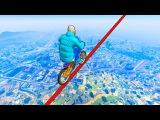 АДОВЫЙ СКИЛЛ ТЕСТ НА BMX ПО САМОЙ ТОНКОЙ ПАЛКЕ В ГТА 5 ОНЛАЙН! (GTA 5 Смешные Моменты)
