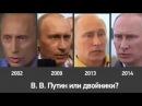 Двойник Путина забыл немецкий язык