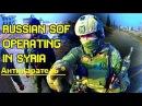18 Уникальные кадры Русский спецназ уничтожает боевиков в Сирии
