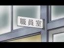 Ну спасибо ей огромное (9й Неизвестный, Fukigen na Mononokean, Угрюмый заклинатель духов)