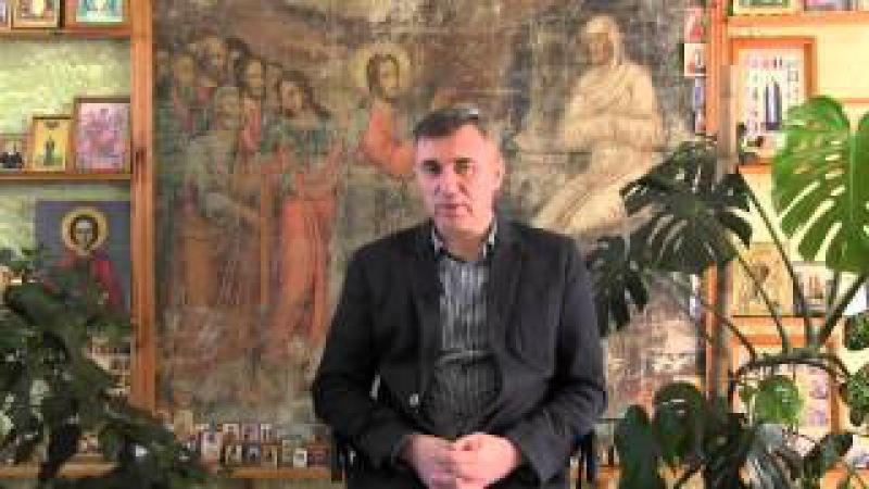 Тщеславие - лекция Вячеслава Боровских