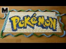 Крутая Цепная реакция популярных игр рокстар Pokemon Go и так далее выпуск 2