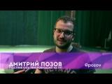 Видеопроект #whatNSK Арсений Попов и Дмитрий Позов (Шоу Импровизация на ТНТ) в Новос ...