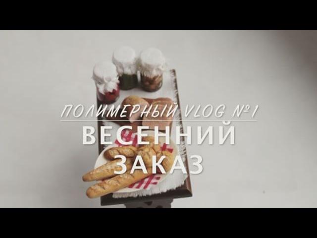 Vaigi_m video