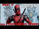 What if LOGAN had a POST-CREDIT SCENE Featuring DEADPOOL Spoilers Fan-Made