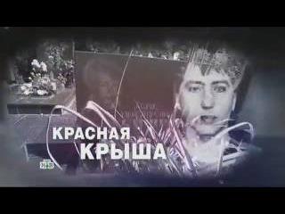 Чикуновское Опг .Фильм  о самом громком убийстве в России.