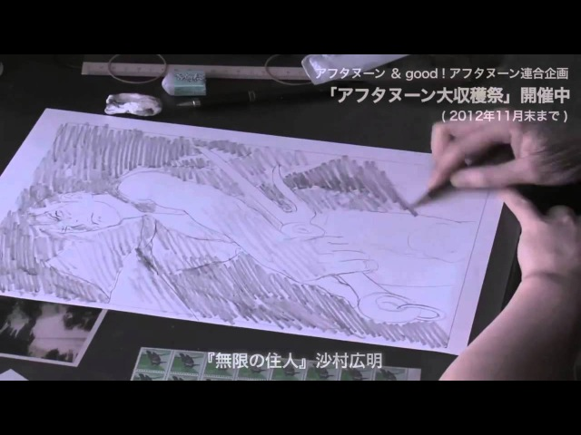 Hiroaki Samura Drawing - Blade of the Immortal