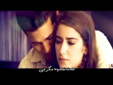 Bengu agla kalbim agla subtitle kurdish HD quality