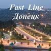 Fast Line - Объявления в городе Донецк UKR