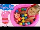 ✿ СВИНКА ПЕППА в бассейне с шариками Купаемся с семьей Свинки Пеппы Peppa Pig