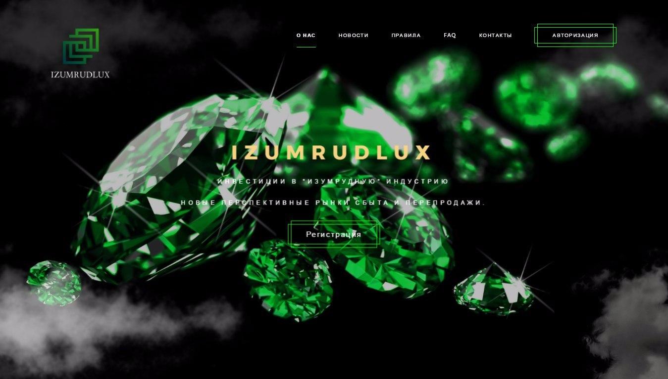 Izumrud Lux