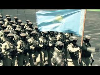 Вооружённые силы Республики Казахстан