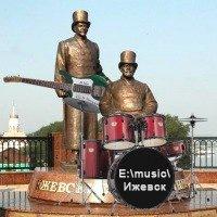 Логотип E:/music/Ижевск