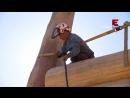 Уникальные дома из дерева 3 сезон 1 серия Замок на утесе (2016)
