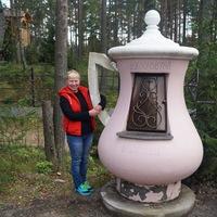 Наташа Шаршина