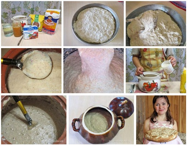 Рецепт приготовления Живого хлеба