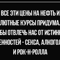 Yasha Spiridonov