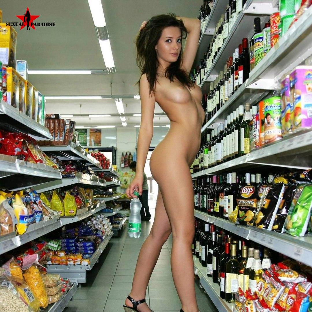 Foto porno une belle femme marocaine