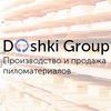 Doshki Group - пиломатериалы, поддоны, пеллеты.