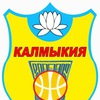 "ОРО ""Федерация баскетбола Республики Калмыкия"""