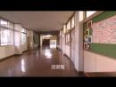 Один день в японской школе часть 1