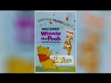 Винни Пух и ненастный день (1968) | Winnie the Pooh and the Blustery Day