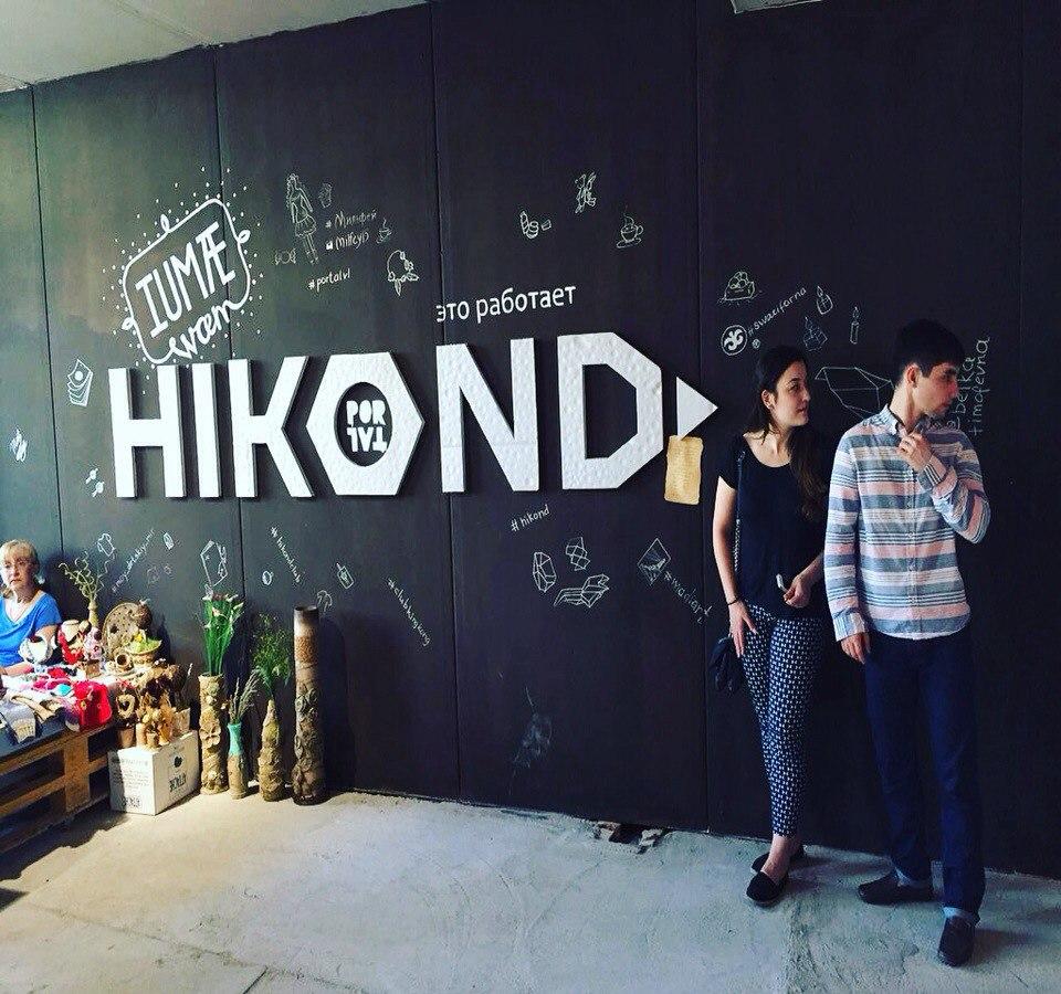 HiKond - ярмарка осетинских ремесленников