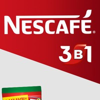 nescafe_3in1_ukraine