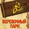 Веревочный парк приключений Драйв Николаев