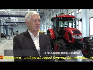 Прямая речь с директором КЭМЗ Владимиром Лебедевым