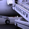 Международный Аэропорт Чебоксары