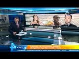 Суд решил судьбу 21 миллиона рублей собранных для Жанны Фриске (Новости Рен-ТВ)