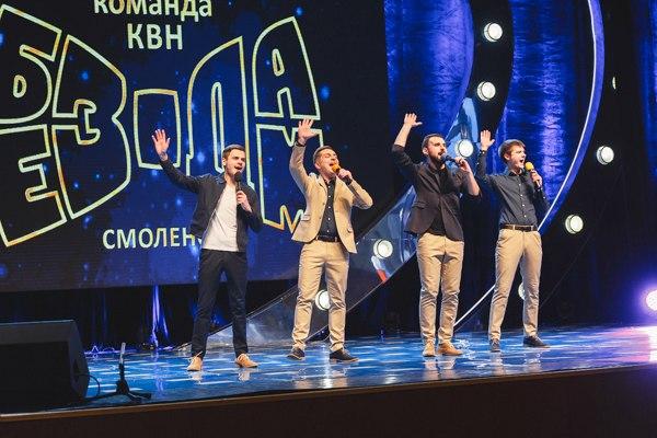 Текстовый онлайн финала Телевизионной Международной Лиги МС КВН 2016.