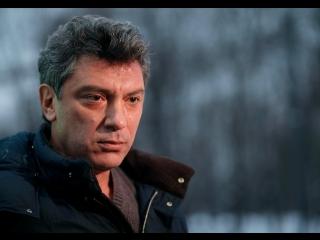 Заявление посла США в России Джона Теффта в связи со второй годовщиной убийства Бориса Немцова