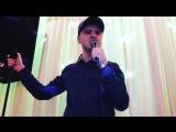 Андрей Савченко - Тает лёд