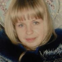Ольга Удалова